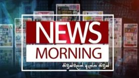 News Morning – 2019-05-20
