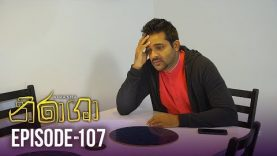 Nirasha – Episode 107 – 2019-05-02