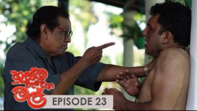 Husma Watena Mal – Episode 23 – 2019-06-23