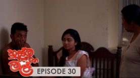 Husma Watena Mal – Episode 30 – 2019-07-20