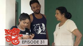 Husma Watena Mal – Episode 31 – 2019-07-21