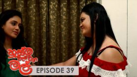 Husma Watena Mal – Episode 39 – 2019-08-18