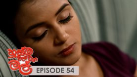 Husma Watena Mal – Episode 54 – 2019-10-12