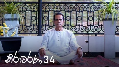 Nirawarana – Episode 34 – 2019-10-05