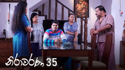 Nirawarana – Episode 35 – 2019-10-06