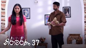 Nirawarana – Episode 37 – 2019-10-13