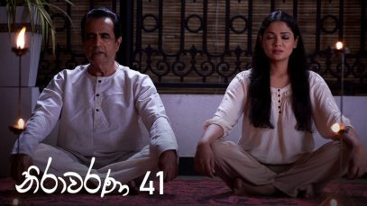 Nirawarana – Episode 41 – 2019-10-27