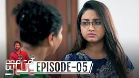 Sudde – Episode 05 – 2019-10-11