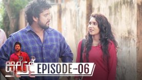 Sudde – Episode 06 – 2019-10-14