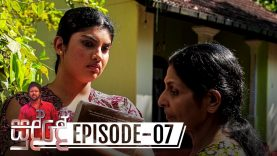 Sudde – Episode 07 – 2019-10-15