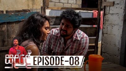 Sudde – Episode 08 – 2019-10-16