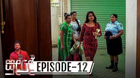 Sudde – Episode 12 – 2019-10-22