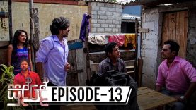 Sudde – Episode 13 – 2019-10-23