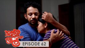 Husma Watena Mal – Episode 62 – 2019-11-09
