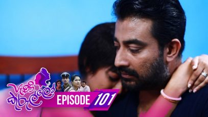 Peni Kurullo – Episode 101 – 2019-11-21
