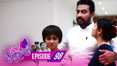 Peni Kurullo – Episode 98 – 2019-11-18