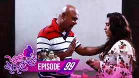Peni Kurullo – Episode 99 – 2019-11-19
