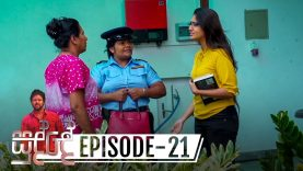 Sudde – Episode 21 – 2019-11-04