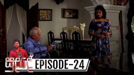 Sudde – Episode 24 – 2019-11-07