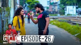 Sudde – Episode 26 – 2019-11-11