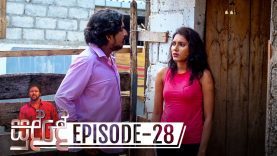 Sudde – Episode 28 – 2019-11-13