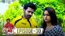 Sudde – Episode 30 – 2019-11-15