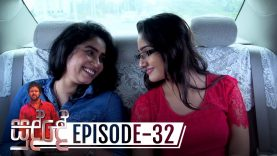 Sudde – Episode 32 – 2019-11-19