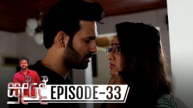 Sudde – Episode 33 – 2019-11-20
