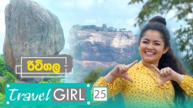 Travel Girl – 2019-11-17