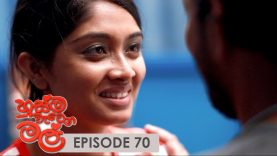 Husma Watena Mal – Episode 70 – 2019-12-07