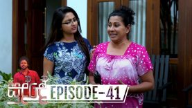 Sudde – Episode 41 – 2019-12-02