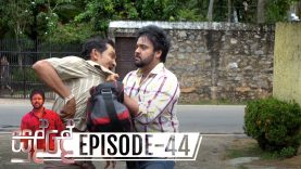 Sudde – Episode 44 – 2019-12-05