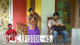 Sudde – Episode 45 – 2019-12-06