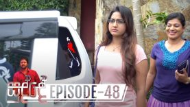 Sudde – Episode 48 – 2019-12-11