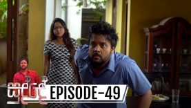 Sudde – Episode 49 – 2019-12-12