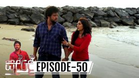 Sudde – Episode 50 – 2019-12-13