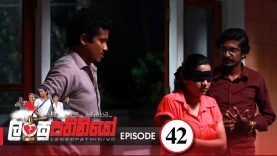 Lansupathiniyo – Episode 42 – 2020-01-22