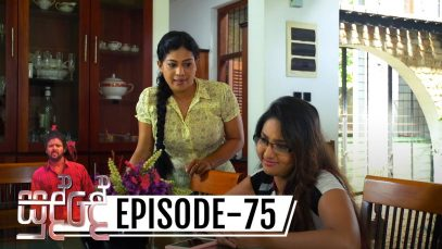 Sudde – Episode 75 – 2020-01-17