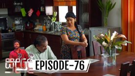 Sudde – Episode 76 – 2020-01-20