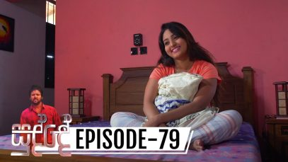 Sudde – Episode 79 – 2020-01-23