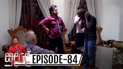 Sudde – Episode 84 – 2020-01-30