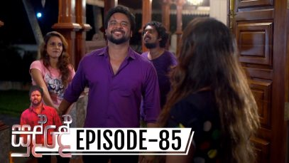 Sudde – Episode 85 – 2020-01-31