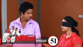 Lansupathiniyo – Episode 51 – 2020-02-04