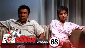 Lansupathiniyo – Episode 68 – 2020-02-27