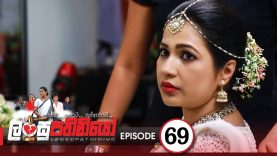 Lansupathiniyo – Episode 69 – 2020-02-28