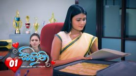 Sihini – Episode 01 – 2020-02-04