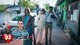 Sihini – Episode 03 – 2020-02-06