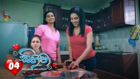 Sihini – Episode 04 – 2020-02-07