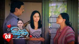 Sihini – Episode 08 – 2020-02-13