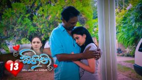 Sihini – Episode 13 – 2020-02-20
